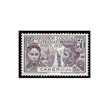 Cameroun N° 150 N *