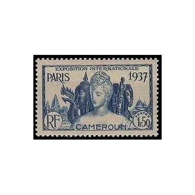 Cameroun N° 158 N *
