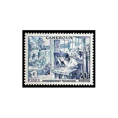 Cameroun N° 302 N *