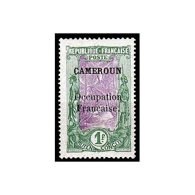 Cameroun N° 081 N *