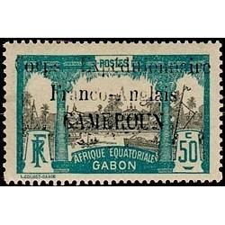 Cameroun N° 049 N *
