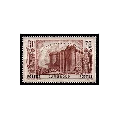 Cameroun N° 193 N *