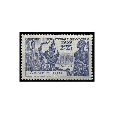 Cameroun N° 161 N *