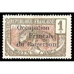 Cameroun N° 053 Obli