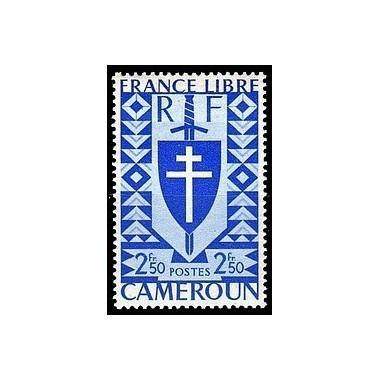 Cameroun N° 258 Obli