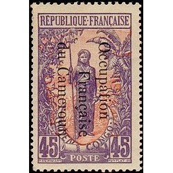Cameroun N° 062 Obli
