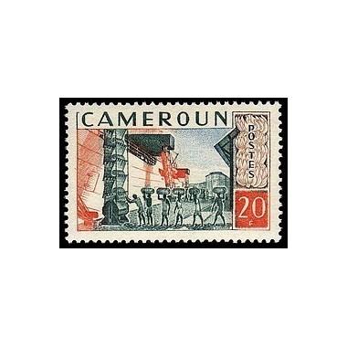Cameroun N° 308 Obli