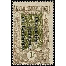 Cameroun N° 065 Obli