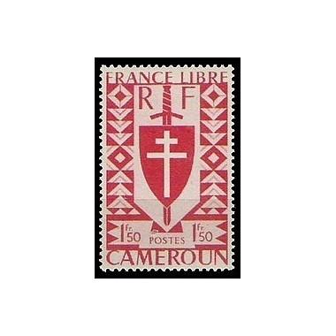 Cameroun N° 256 Obli