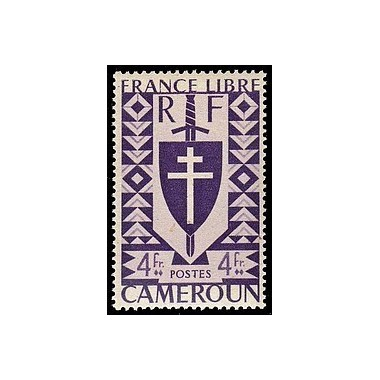 Cameroun N° 259 Obli
