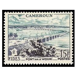 Cameroun N° 301 Obli