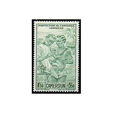 Cameroun N° PA 019 N *