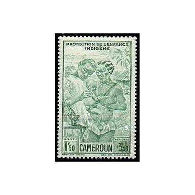 Cameroun N° PA 019 N **