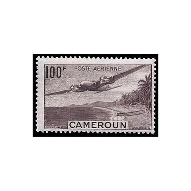 Cameroun N° PA 030 N **