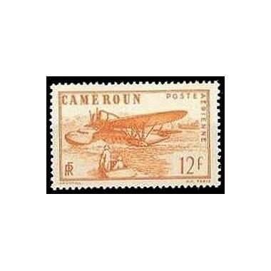 Cameroun N° PA 009 N **