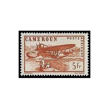 Cameroun N° PA 025 N **