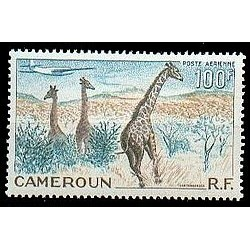Cameroun N° PA 047 Obli