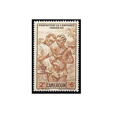 Cameroun N° PA 020 N *