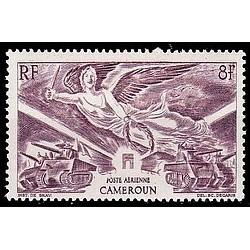 Cameroun N° PA 031 N **