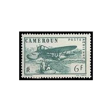 Cameroun N° PA 007 Obli