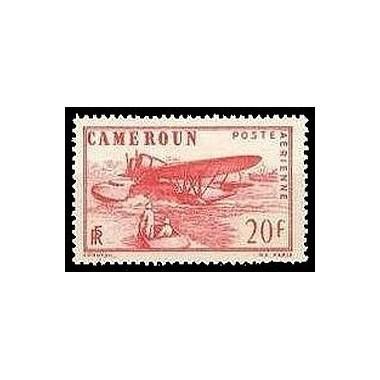 Cameroun N° PA 010 N *