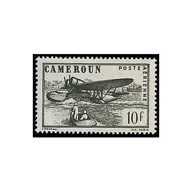 Cameroun N° PA 026 N *