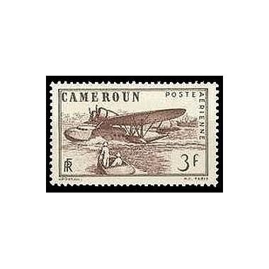 Cameroun N° PA 005 N **