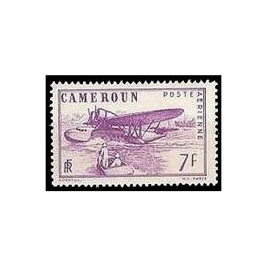 Cameroun N° PA 008 N **