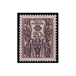 Cameroun N° TA 017 N **
