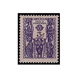 Cameroun N° TA 023 N **
