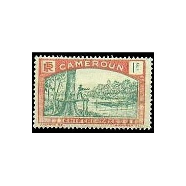 Cameroun N° TA 011 N *