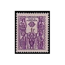 Cameroun N° TA 021 N **