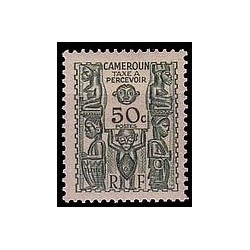 Cameroun N° TA 019 N **