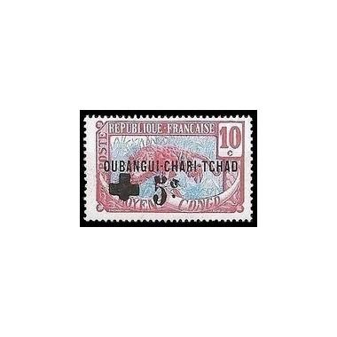 Oubangui N° 018 N *