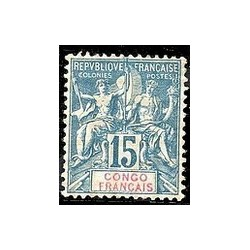 Congo N° 017 N *