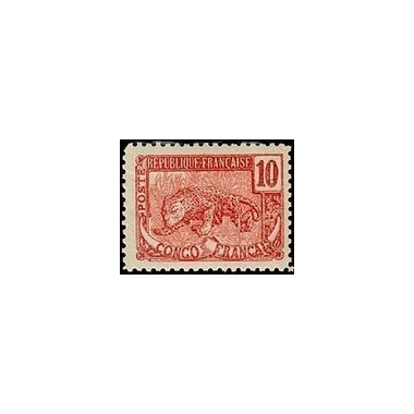 Congo N° 031 N *