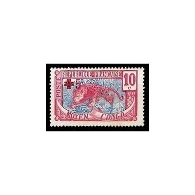 Congo N° 066 N *