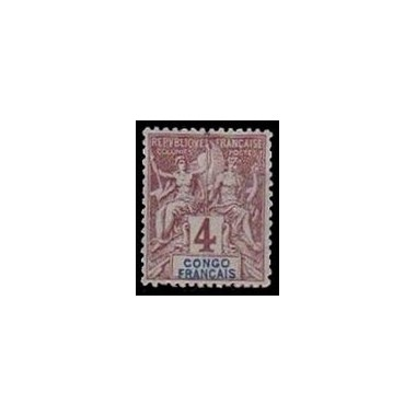 Congo N° 014 N *