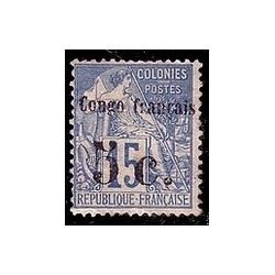 Congo N° 002 Obli