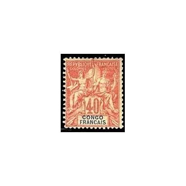 Congo N° 021 Obli