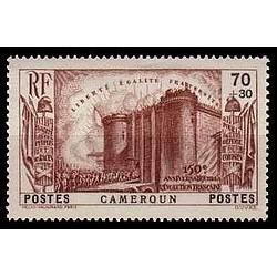 Cameroun N° 193 N **