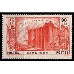 Cameroun N° 194 N **