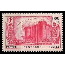 Cameroun N° 195 N **