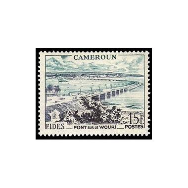 Cameroun N° 301 N **
