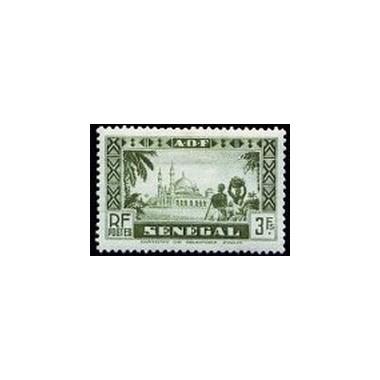 Senegal N° 134 N**