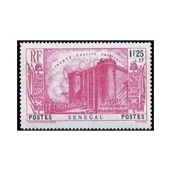 Senegal N° 158 N**