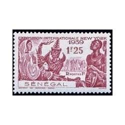Senegal N° 153 N**