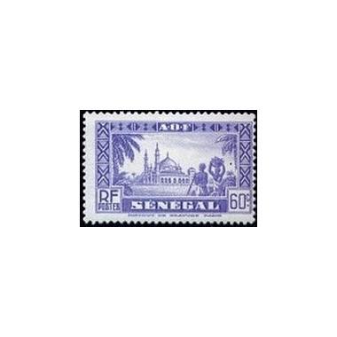 Senegal N° 161 N**