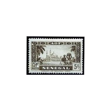 Senegal N° 135 N**