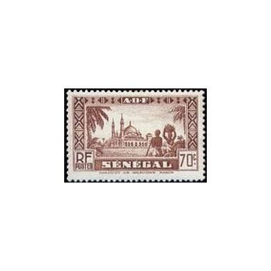 Senegal N° 162 N**